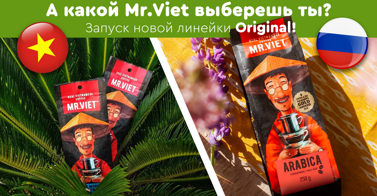 Mr.Viet Original